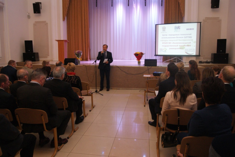 Center for Advanced Technologies of Protein Use opened at Kaliningrad State Technical University